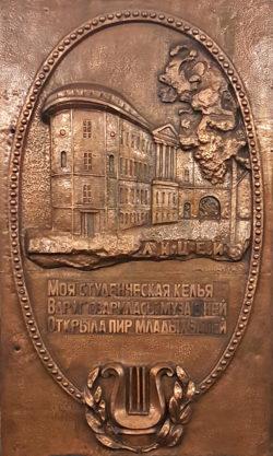 пушкинская2