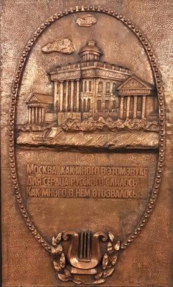 пушкинская4