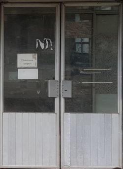 ВДНХ-113
