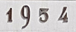 ВДНХ-202