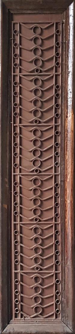 Москва, металлическая решетка