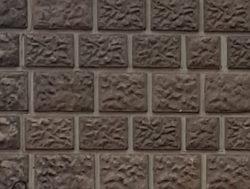 Москва, бетонный цоколь жилого дома