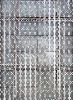 Москва, окно