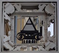 Тверь, металлический декор, выставочный зал