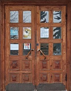 Тверь, входная дверь в выставочный зал