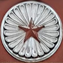 Тверь, рельеф на фасаде жилого дома