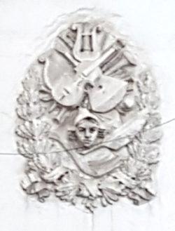 Тверь, лепнинана на фасаде драматического театра, 1951 г