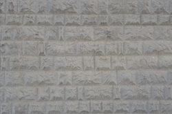 Москва, бетонная стена, Зюзино, 1970-е гг