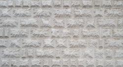 Москва, бетон, стена