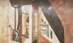 Москва, серпуховско-тимирязевская линия метро, «Нагатинская», 1983 г