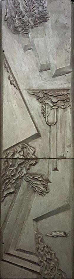 Москва, серпуховско-тимирязевская линия метро, «Чертановская», 1983 г
