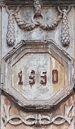 Тверь, рельеф на фасаде жилого дома для рабочих, 1950-г