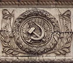 Пенза, рельефный декор, здание правительства области, 1958 г.