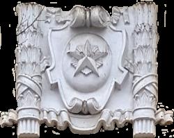 Пенза, рельеф на фасаде жилого дома