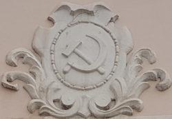 Пенза, рельеф на фасаде общественного здания