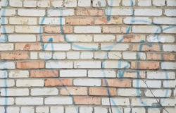 Пенза, узор на стене промышленного здания