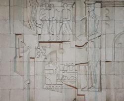 Пенза, рельеф на стене здания вокзала, 1975 г.