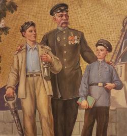 Москва, арбатско-покровская линия метро, «Киевская», 1953 г