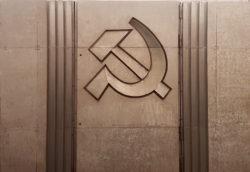 Москва, Калининская линия метро, «Площадь Ильича», 1979 г