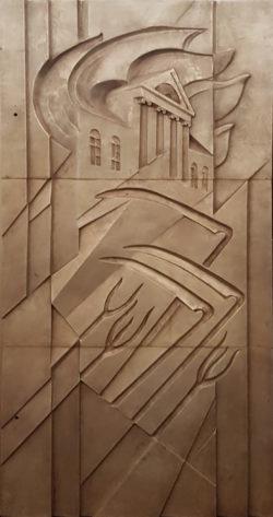 Москва, Калининская линия метро, «Шоссе Энтузиастов», 1979 г