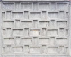Московская область, секция бетонного забора