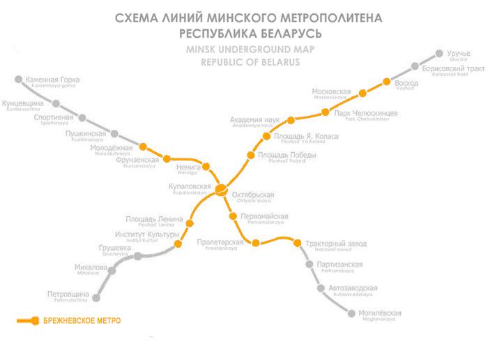shema-metro-minska