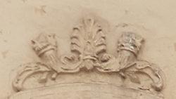 Кострома, украшение на фасаде дома, застройка 1940-1950 гг.