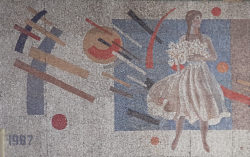 Москва, мозаика на фасаде Дворца Молодёжи, 1982-1988 гг.