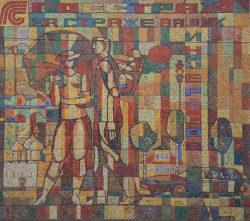 Вологда, мозаика на стене жилого дома, 1988г.
