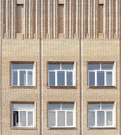 Москва, фасад, застройка 70-80-х гг.