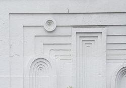 Пущино, украшение фасада института, застройка к.1960-х гг.